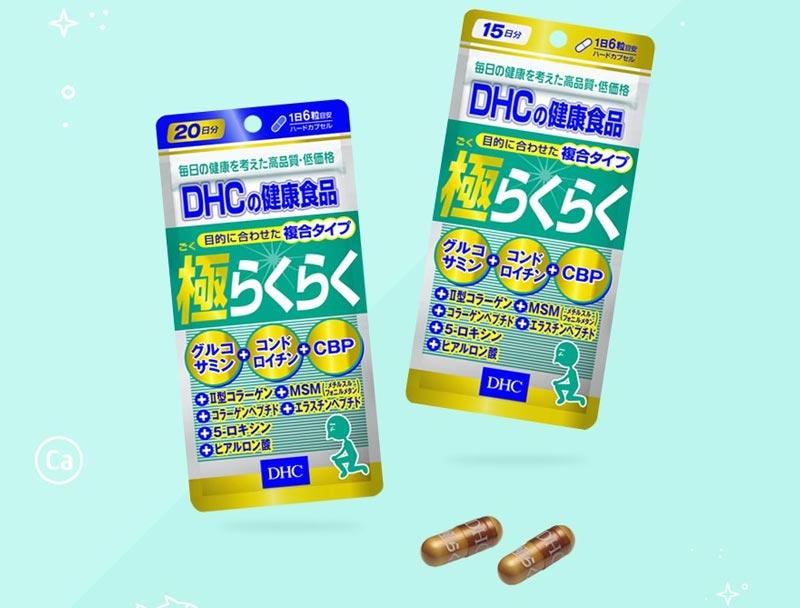 Viên uống hỗ trợ xương khớp DHC The Ultimate Joint Health 90 viên