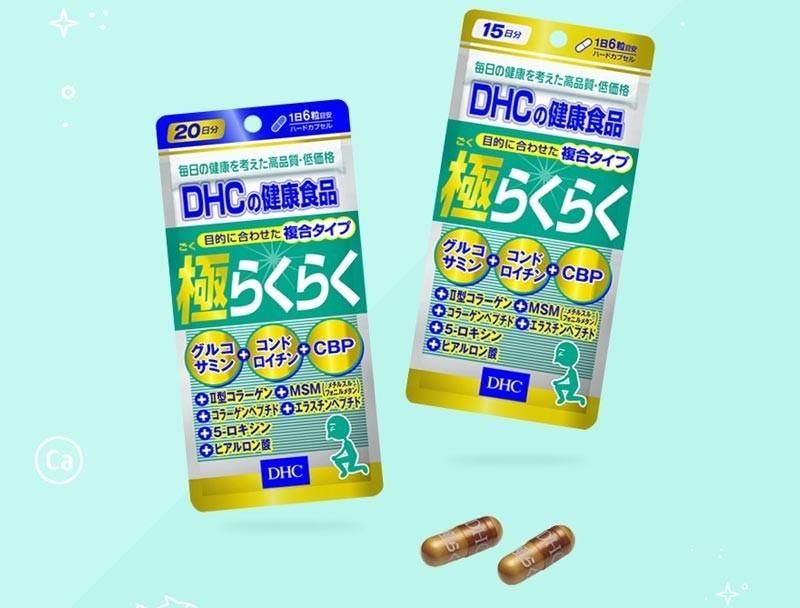 Viên uống bổ xương khớp DHC The Ultimate Joint Health 90 viên